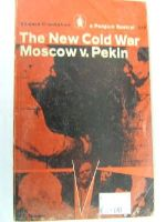 Crankshaw, Edward - The New Cold War -  - KEX0255828
