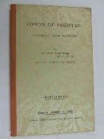 Khan, Dr. Abdul Hamid - Towns of Pakistan: Ancient and Modern -  - KEX0269982