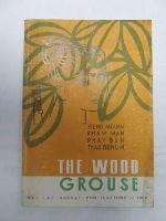 Xieng Mouan; Kham Man;Phay Bun; Thao Bun Lin - The Wood Grouse -  - KEX0271340