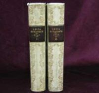 Charles Swan - Gesta Romanorum, or, Entertaining moral stories [2 Vols] -  - KHS0023106