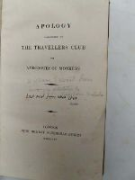 William Stewart Rose - Apology Addressed to the Traveller's Club or Anecdotes of Monkeys -  - KHS0027822