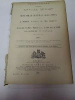 - Register of Marriages, Births and Deaths in Ireland:  Report, 1887 -  - KHS1018797