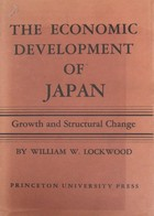 Lockwood, William W. - The Economic Development of Japan -  - KLJ0013683