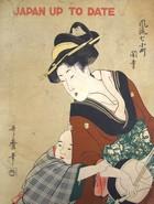 - Japan up to Date -  - KLJ0013685