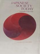 Fukutake, Tadashi - Japanese Society Today - 9780860081135 - KRF0031839