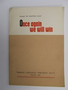 General Vo Nguyen Giap - Once Again We Will Win -  - KSG0000097